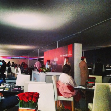 The Emirates VIP Lounge